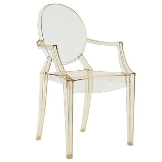 Where to find Anime Ghost Chair - Yellow in San Francisco